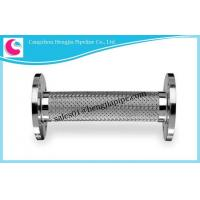 Buy cheap Customized Flexible Metal Hose from wholesalers