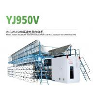 Wholesale draw texturing machine from china suppliers
