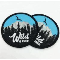 Buy cheap Heat Press Custom Iron On Applique Badge For Clothing from wholesalers
