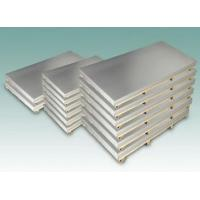Buy cheap China ASTM A514 Gr R low alloy steel sheet supplier from wholesalers