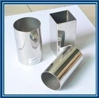 Buy cheap Polish stainless steel square tube from wholesalers
