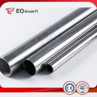 Buy cheap High Strength Titanium Welded Tubes from wholesalers