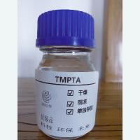Buy cheap Common Monomers TMPTA from wholesalers