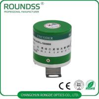 Buy cheap Incremental Encoder Products from wholesalers