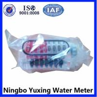 Wholesale Register Of Volumetric Meter from china suppliers