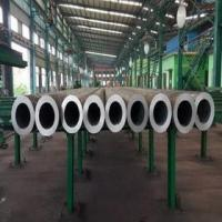 Buy cheap Buy Erw Carbon Steel Tube Size from wholesalers