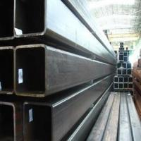 Buy cheap cheap HP235 steel coil stock from wholesalers