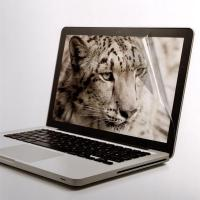 Buy cheap CAPDASE LCD Screen Protector For Apple Macbook Pro 13 from wholesalers