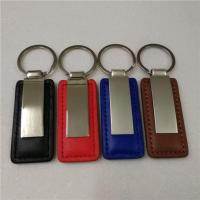 Wholesale Keychains Keyrings Personalized Leather Car Keychains from china suppliers
