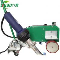 Wholesale Portable Advertising Banner Welding Machine from china suppliers