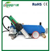 Buy cheap Hot Air Plastic Hot Air Welding Machine from wholesalers