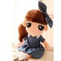 Buy cheap Lovely Rag Doll from wholesalers