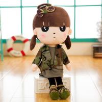 Buy cheap Plush Doll from wholesalers