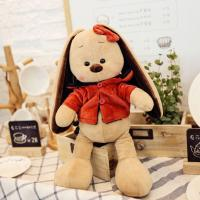Buy cheap Soft Rabbit With Clothes Factory from wholesalers