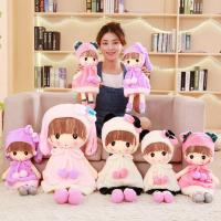 Buy cheap China Soft Rag Doll Factory from wholesalers