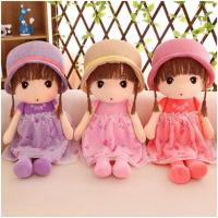 Buy cheap China Rag Doll Factory from wholesalers