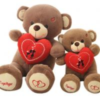 Buy cheap Valentine's Stuffed Toy from wholesalers