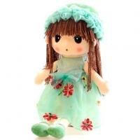 Buy cheap Diversity Of Hair Plush Doll Suppliers from wholesalers