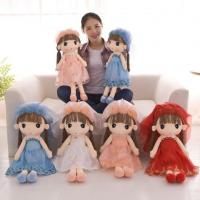 Buy cheap China Festival Gift Plush Doll Toy from wholesalers