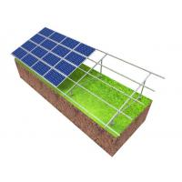 Buy cheap Solar Panel Ground Mount and Rack Systems from wholesalers