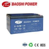 Buy cheap 48V Sealed Lead Acid Battery from wholesalers