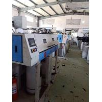 Buy cheap Second Hand Spinning Machinery Second Hand Spinning Frame from wholesalers
