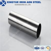 Buy cheap Stainless Steel Sanitary Pipe/Tube from wholesalers