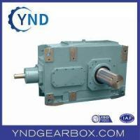 Buy cheap Expansion Plate Parallel Shaft Torque-arm Helical Gearbox from wholesalers
