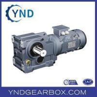 Buy cheap SMR Shaft Mounted Gearbox Reducer from wholesalers