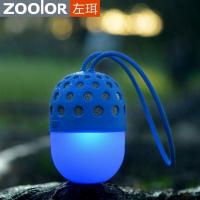 Buy cheap Bluetooth Speaker for Backpack Hiking from wholesalers