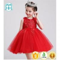 Buy cheap 2017 hot flowers frocks and beads wedding birth dresses with lace bowknot for princesses dress from wholesalers