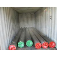 Buy cheap Carbon steel 1045 1018 round bar.JPG from wholesalers
