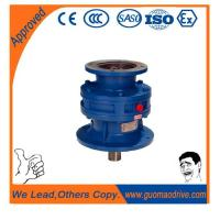 Buy cheap Vertical Cyclo Gear Drive Box from wholesalers