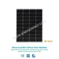 Buy cheap 80W Mono Solar Panels for Small Solar Power System from wholesalers