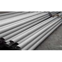 Buy cheap Stainless steel pipe 31803 stainless steel pipe from wholesalers