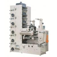 Buy cheap Flexo Printing Machine Flexo Printing Machine with Cutting Station from wholesalers