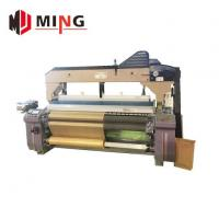 Buy cheap 150cm Water Jet Loom from wholesalers