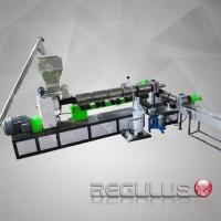 Buy cheap Plastic Scrap Recycling Machine from wholesalers