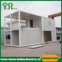 Buy cheap Economic sandwich panel prefabricated container homes for sale from wholesalers