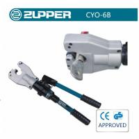 Buy cheap Hydraulic Crimping Tool Hydraulic Hand Clamp from wholesalers