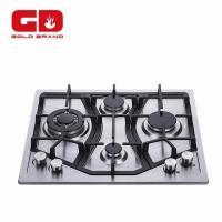 Buy cheap Gas Hob Built in Stainless Steel gas Hob from wholesalers