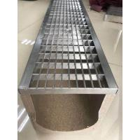 Buy cheap Drainage Grate for Sidewalks from wholesalers