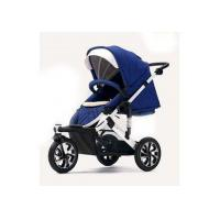 Buy cheap Luxury Baby Jogger from wholesalers