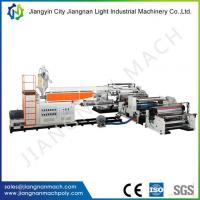 Buy cheap High Speed Non Woven Fabric Coating Machine from wholesalers