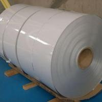 Buy cheap NAMO PVDF Coated Aluminium Coil Sheet from wholesalers