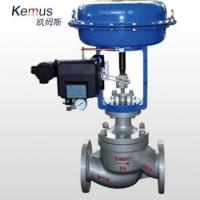 Buy cheap Pneumatic Actuated Globe Valve from wholesalers
