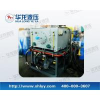 Buy cheap Hot isostatic pressing machine Natural gas station, hydraulic system from wholesalers