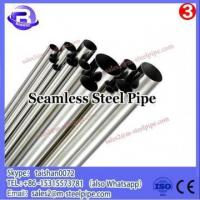 Buy cheap Multifunctional aluminum square tube thick wall seamless steel pipes with high quality from wholesalers