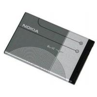 Buy cheap Primary battery Replacement battery pack for NOKIA from wholesalers