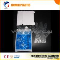 Buy cheap HDPE/LDPE/PE Glove from wholesalers